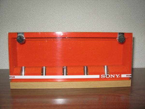 SONY XP-B1 keeper.jpg