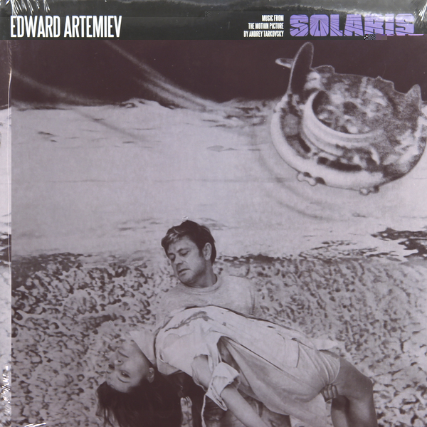 Edward Artemiev - Solaris - Music From The Motion Picture By Andrey Tarkovsky передник.jpeg
