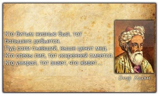 Открытки с мудрыми мыслями о жизнь